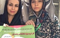 Two Kurdish Asylum Seekers Activists are at the Risk of deportation to Iran