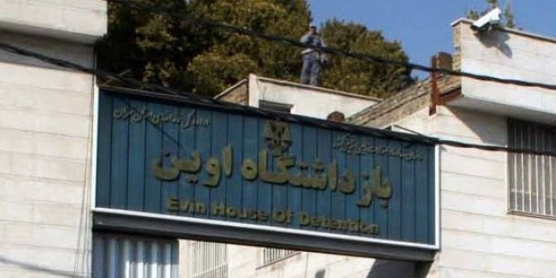 Female Prisoners of Evin Prison Deprived of Proper Medical Treatment