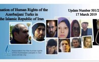 Situation of Human Rights of the Azerbaijani Turks in the Islamic Republic of Iran